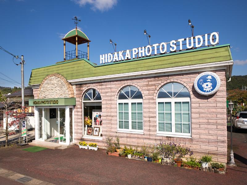 ヒダカフォトスタジオ