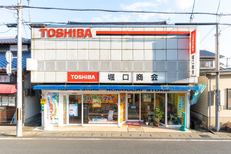 horiguchi-HPS03905