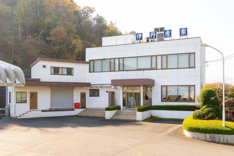 伊丹産業(株)野田川支店