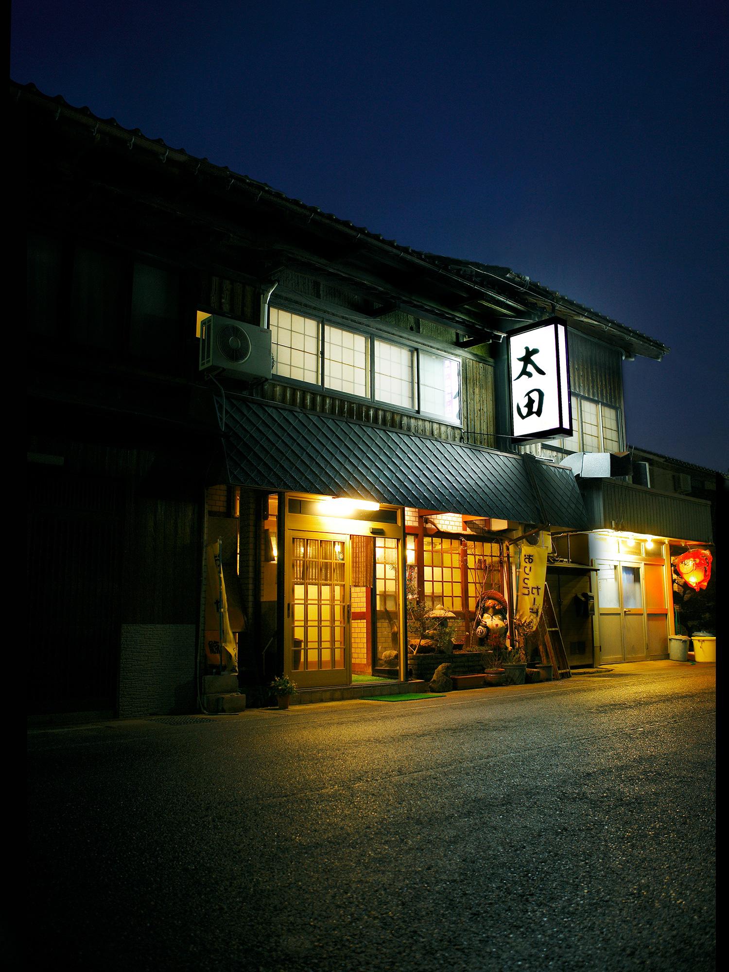 寿司・仕出し・魚料理 太田