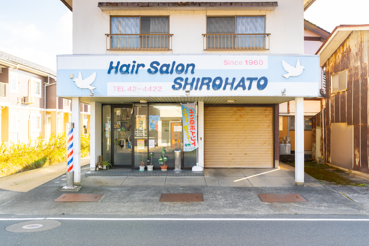 Hair Salon SHIROHATO