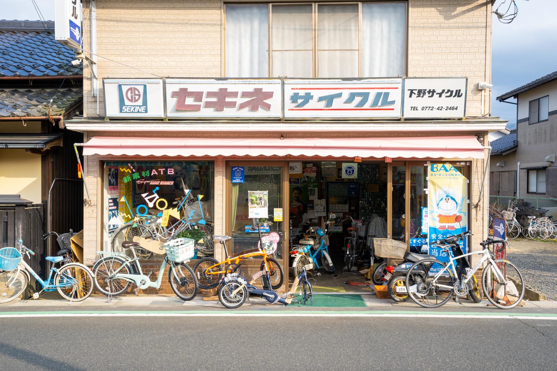 下野サイクル&キーロック
